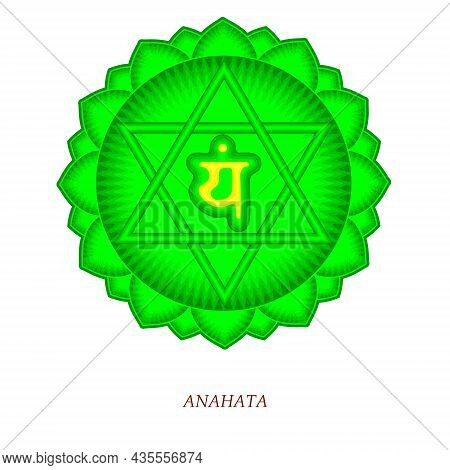 The Fourth Anahata Chakra. Heart Chakra With Hindu Sanskrit. Green Is A Flat Symbol Of Meditation, Y