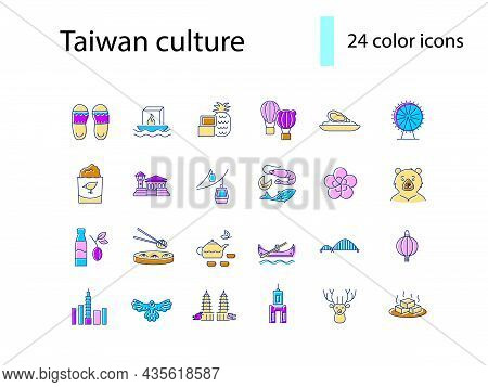 Taiwan Flat Icons Set. Taiwanese Attractions. Chicken Kutlet, Formosan Bear. Water Lantern. Color Fi