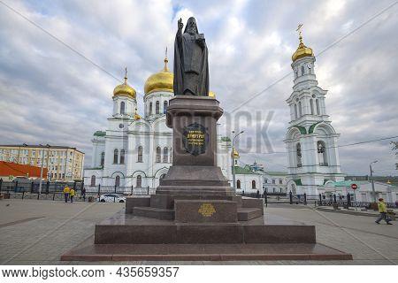 Rostov-on-don, Russia - October 03, 2021: Monument To St. Dmitry The Metropolitan Of Rostov Against