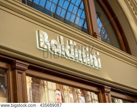 10.04.2021 Russia, Moscow. The Sign Of The Baldinini Boutique. An Italian Company That Produces Shoe