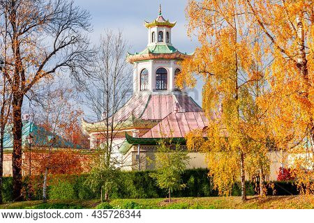 Chinese Village In Alexander Park In Autumn, Tsarskoe Selo (pushkin), Saint Petersburg, Russia