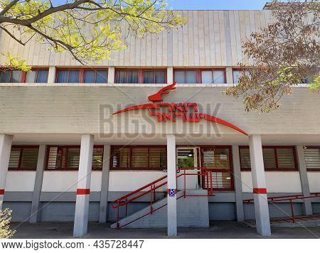Beer Sheva, Israel - October 10, 2021: Facade Of The Israel Post Office In Beer Sheva. Caption: Isra