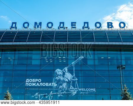 Moscow, Russia - October 5, 2021: Moscow Domodedovo Airport. The Name Of The Airport On The Roof Of