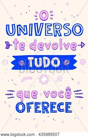 Motivational Poster In Portuguese. Translation From Portuguese: