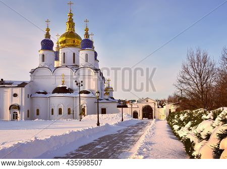 Tobolsk Kremlin In Winter. St. Sophia-assumption Cathedral From The Courtyard. Old Russian Architect