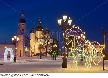 Tobolsk Kremlin On Christmas Night. Ancient Russian Architecture Of The Xvii Century In The First Ca