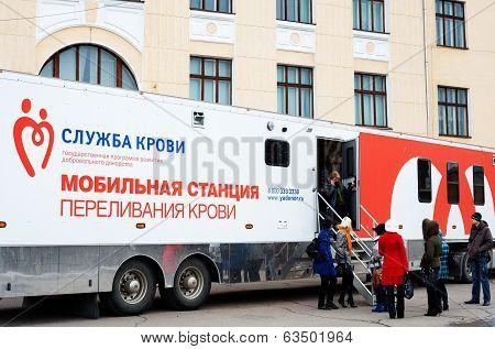 Mobile Hemotransfusion Station At University