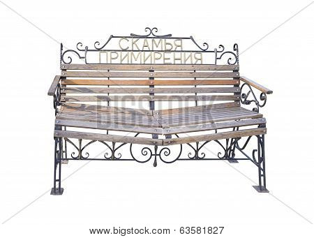 Bench Reconciliation - Is Isolated On The White