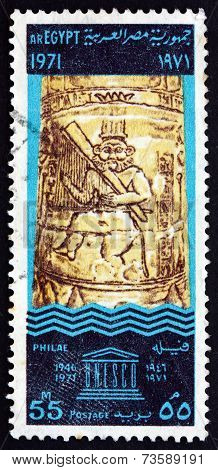 Postage Stamp Egypt 1971 Submerged Pillar, Philae
