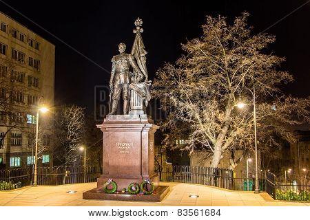 Statue Of Russian Tsar Nicholas Ii In Belgrade, Serbia