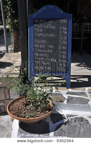 classic taverna ad with a chalkboard menu and stone painted in Zia (Kos island) Greece poster