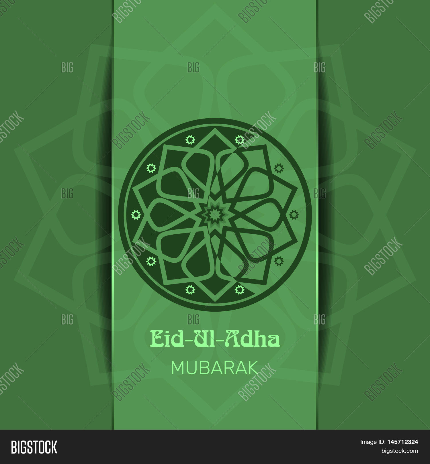 Islamic green background image photo bigstock islamic green background with an inscription in arabic eid al adha kristyandbryce Image collections