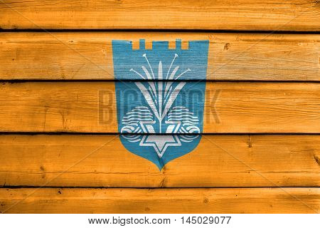 Flag Of Netanya, Israel, Painted On Old Wood Plank Background