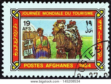 AFGHANISTAN - CIRCA 1984: A stamp printed in Afghanistan from the