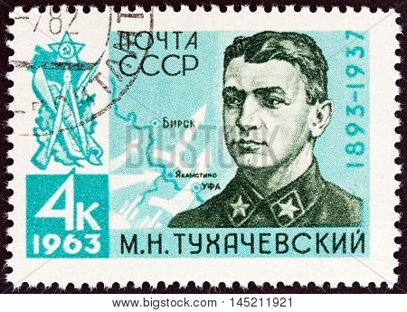 USSR - CIRCA 1963: A stamp printed in USSR issued for the 70th birth anniversary of M. N. Tukhachevsky shows Mikhail Nikolayevich Tukhachevsky (1893-1937), circa 1963.