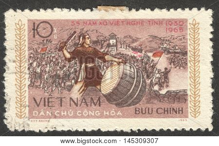 MOSCOW RUSSIA - CIRCA AUGUST 2016: a stamp printed in VIETNAM shows a drummer the series