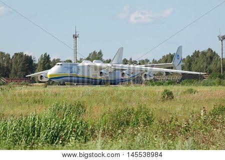 Kiev Region Ukraine - July 20 2012: Antonov Design Bureau An-225 Mriya is parked in the airport