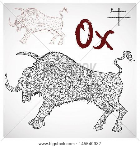Hand drawn illustration of ox or bull with zen pattern and lettering. Zodiac animal sign, horoscope and astrological vector symbol. Graphic drawing for coloring book. Chinese hieroglyph means Ox