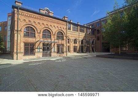 MOSCOW RUSSIA - JULY 31 2016: The building of the old factory. Now it is a theatrical art studio. 21/7 Stanislavsky street Moscow Russia.
