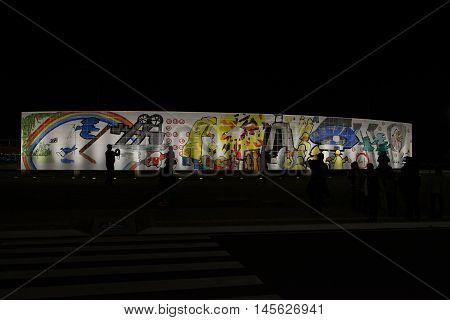 View Of The Illuminated Mural At The  Itaipu Dam