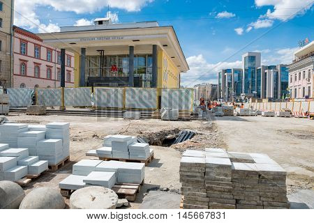 MOSCOW - JUNE 10 2016: Reconstruction of the area near the metro station Chistye Prudy Moscow