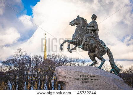 Bronze Horseman Monument, Saint Petersburg, Russia