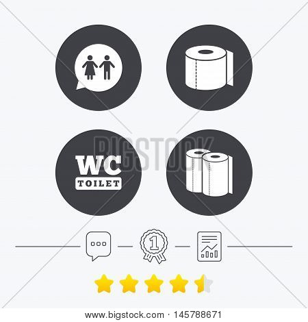 Toilet paper icons. Gents and ladies room signs. Paper towel or kitchen roll. Man and woman symbols. Chat, award medal and report linear icons. Star vote ranking. Vector