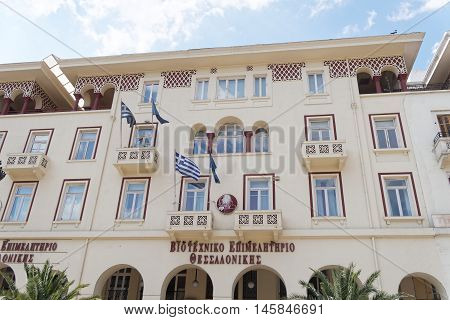 Thessaloniki, Greece - September 04 2016: Chamber of Handicrafts facade. The entrance of The Chamber of small and medium sized industries of Thessaloniki at Aristotelous square.