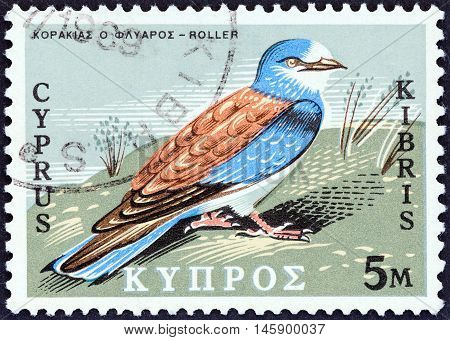 CYPRUS - CIRCA 1969: A stamp printed in Cyprus from the