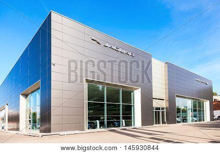 SAMARA RUSSIA - AUGUST 27 2016: Office of official dealer Jaguar. Jaguar is a brand of the British car manufacturer Jaguar Land Rover