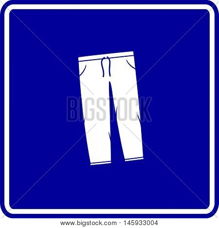 sweatpants sign