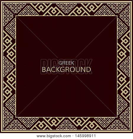 Vector geometric frame greek style. Square vector border for design. Greek border.