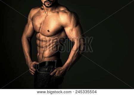 Sports Nutrition. Man With Muscular Body And Torso. Coach Sportsman With Bare Chest. Athletic Bodybu