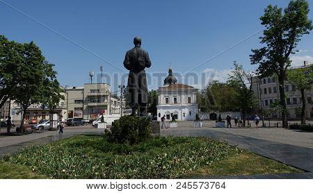 Kiev, Ukraine - May 09, 2018 Monument To Grigory Skovoroda In Kiev Dept Of Kyiv-mohyla Academy
