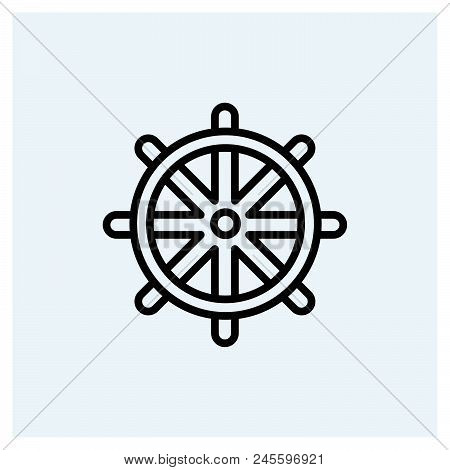 Marine Icon Vector Icon On White Background. Marine Icon Modern Icon For Graphic And Web Design. Mar