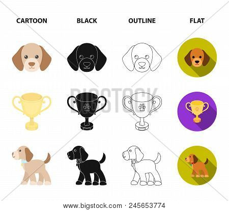 Dog House, Protective Collar, Dog Muzzle, Cup. Dog Set Collection Icons In Cartoon, Black, Outline,
