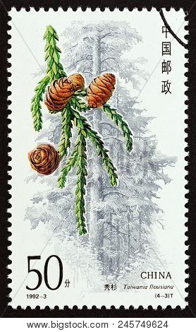 China - Circa 1992: A Stamp Printed In China From The