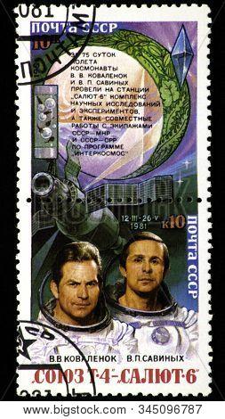 08 12 2019 Divnoe Stavropol Territory Russia Postage Stamp Ussr 1981 Kovalenok Savinykh Soyuz-t4 Sal