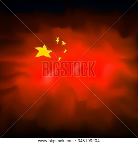 China Abstract Flag Creative Background For Celebration Design. Chinese Patriotic Vector, Template.