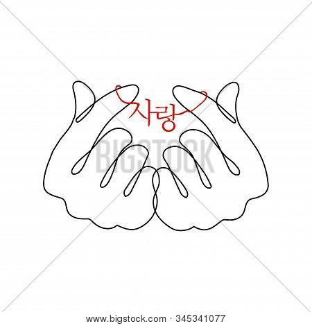 Continuous One Line Drawing Korean Heart, Depicted By Fingers, Is A Widely Used Gesture In Korean So