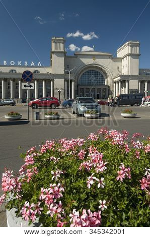 Dnipro ( Or Dnepr) Central Railway Station_
