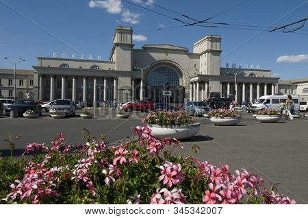 Dnipro (or Dnepr) Central Railway Station