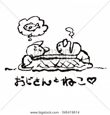 Cute Hand-drawn Man And Cat Dozing Off In The Japanese Foot Warmer