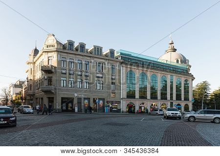 Kutaisi, Georgia, October 13, 2019 : Tbs Bank Building On The Central Square In The Old Part Of Kuta