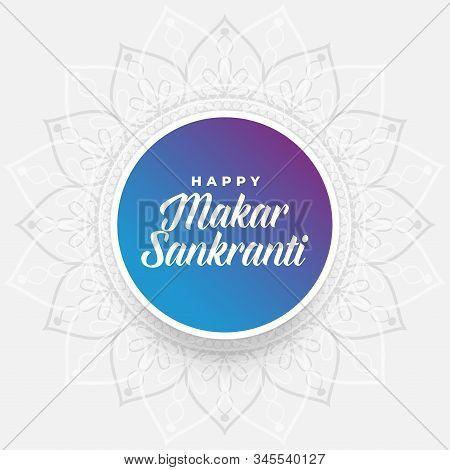 White Background For Makar Sankranti Festival Design Illustration