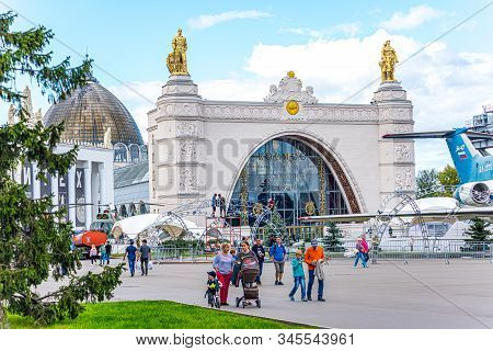 City The Moscow .the Cosmos Pavilion Was Built In 1939 And Reconstructed In 1954 By Architects V. S.