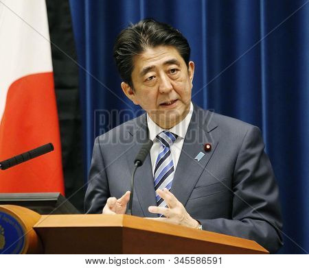 Tokyo,japan,june 2019,japan Prime Minister Shinzo Abe In Conference With His Ministry