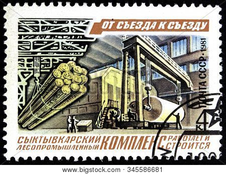 10.24.2019 Divnoe Stavropol Territory Russia Ussr Postage Stamp 1981 Series From Congress To Congres