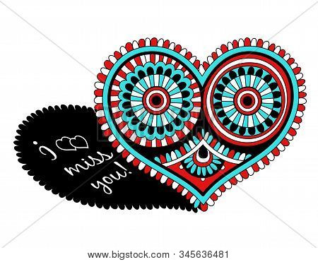 Openwork Heart For Valentines Day. Lace Decorative Hearts. Illustration For Valentines Day. Holiday