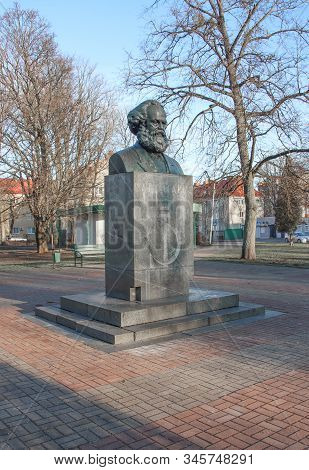 Monument To Karl Marx, Installed In The City Of Kaliningrad (russia) On Karl Marx Street. Photograph